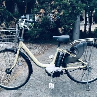 ♦️EJ867B 電動自転車