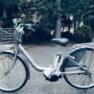♦️EJ868B  電動自転車