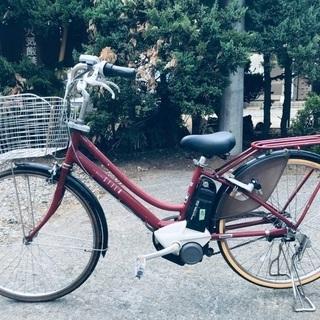 ♦️EJ869B  電動自転車