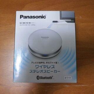 ★Panasonic パナソニック★sc-mc10★Blueto...