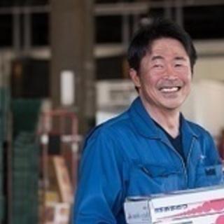【未経験者歓迎】青果物輸配送 小型2tトラックドライバー/正社員...