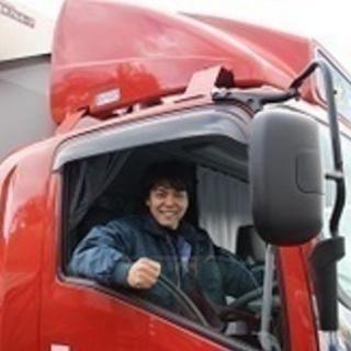 【未経験者歓迎】8tユニックトラックドライバー/未経験OK/経験...