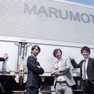 【未経験者歓迎】冷蔵車カーゴ配送 中型4tトラックドライバー/正...
