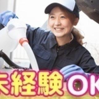 【未経験者歓迎】鉄板塗装/要普免/未経験OK/高収入・高時給/八...