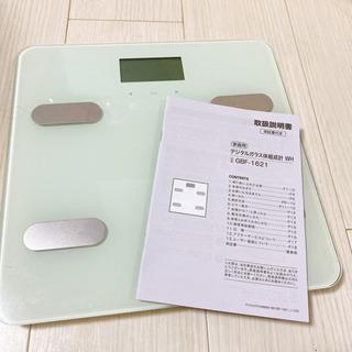 【譲り】ニトリ デジタルガラス体重計(取扱説明書付き)