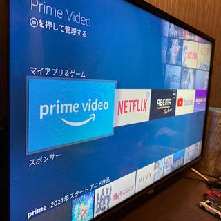 テレビ・Amazon ファイヤースティックセット