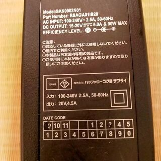ACアダプター/Model:SAN0902N01、Part Nu...