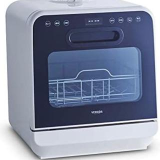 工事不要 2020年製 ベルソス食洗機 ホワイト