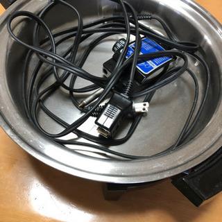 電気鍋 動作確認済み 蓋無し リキッドコア