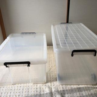 【ネット決済】衣裳ケース2個