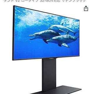 【ネット決済】壁よせテレビ台 グッドデザイン賞 定価17,000