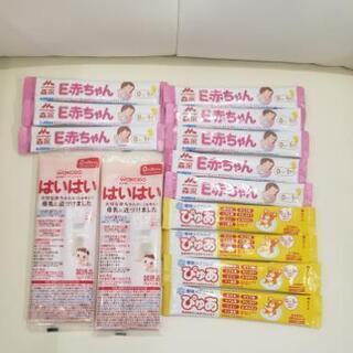 粉ミルク 16本