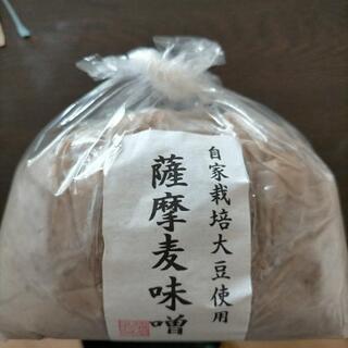 薩摩麦味噌