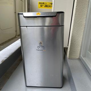 simplehuman キッチンの大型ゴミ箱 レクタンギュラータ...