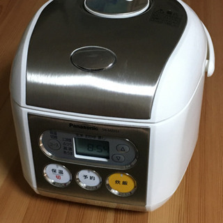 Panasonic 3合炊き炊飯器 美品です!