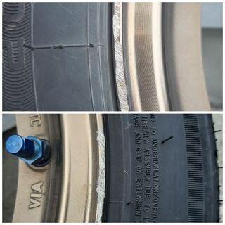 RAYS TE37 ブロンズ タイヤ付きホイール4本セット − 滋賀県