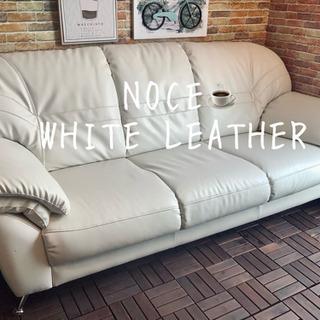 ☑️売約済み 配送無料🚚 超人気家具ブランド「ノーチェ」ホワイト...