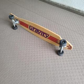Grvity ロングスケートボード