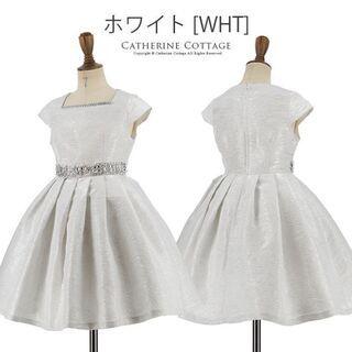 ●キャサリンコテージ●140●白色ドレス●