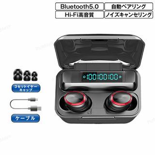ワイヤレスイヤホン Bluetooth5.0 ブルートゥー…