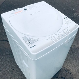 ♦️EJ871B TOSHIBA東芝電気洗濯機 【2015年製】
