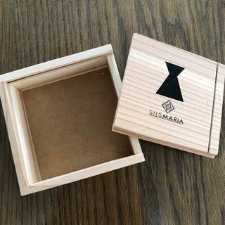 木箱 2個