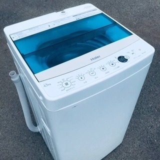♦️EJ874B Haier全自動電気洗濯機 【2017年製】