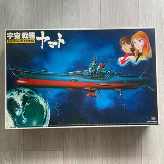 宇宙戦艦ヤマト アナライザー プラモデル