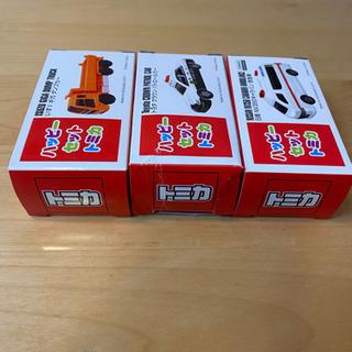 ハッピーセットミニカー3台
