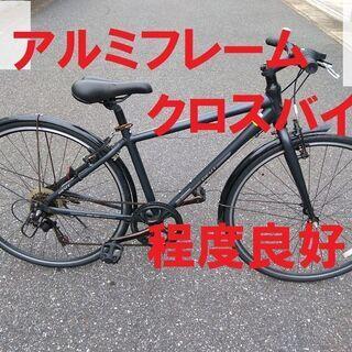 アルミフレーム 高性能クロスバイク 程度良好♪