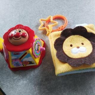 【無料】赤ちゃん用おもちゃ