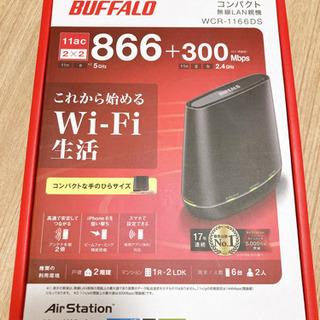 【ネット決済】Wi-Fi