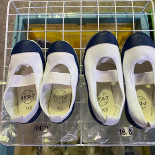 🍀上靴(上履き)☆1足200円☆