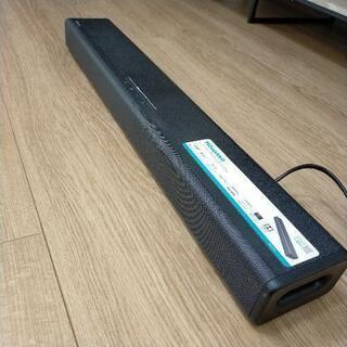 ハイセンス Hisense シアターサウンドシステム (2…
