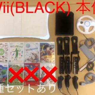 【ネット決済・配送可】Nintendo Wii(BLACK) 各...