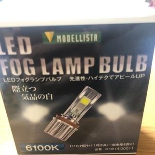 モデリスタ LED H8,H11,H16 フォグランプバルブ