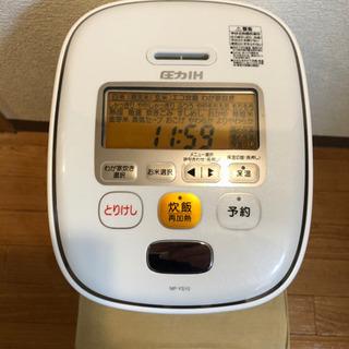 【ネット決済】ZOJIRUSHI 象印 炊飯器