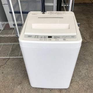 【リサイクルサービス八光 安心の1か月保証 旧鹿児島市内配達・設...