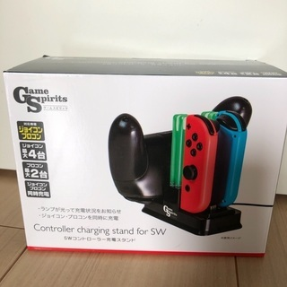 Joy-Con/プロコン コントローラー充電スタンド
