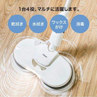 【ネット決済】安い uc81  iROO m 電動モップコードレ...