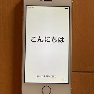 iPhone5s 16GB au シャンパンゴールド