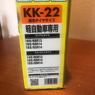 【ネット決済】【新品未使用】タイヤチェーン 救急隊ネット