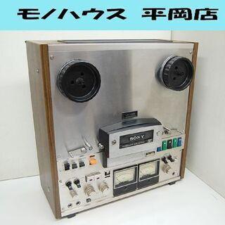 ジャンク SONY オープンリールデッキ TC-7960 通電確...