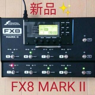 【新品】Fractal Audio Systems FX8…