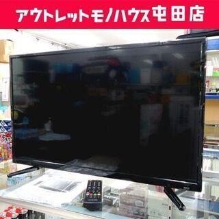 TEES 32型 地上デジタルハイビジョン液晶テレビ 2017年...