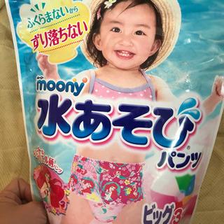 水遊びパンツ 女の子 ビッグサイズ