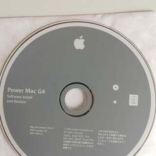 Power Mac G4 Software install an...