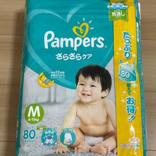 パンパース テープM