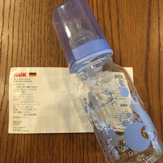 哺乳瓶 NUK 125ml