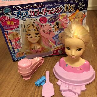 女の子おもちゃ いろいろ 値下げ!
